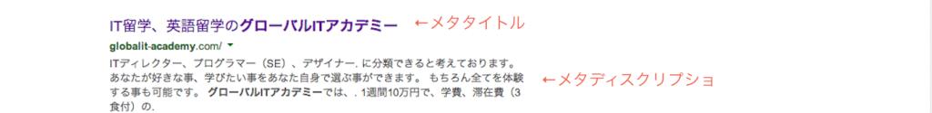 スクリーンショット 2014-07-23 16.44.13(2)