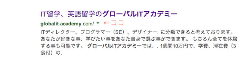 スクリーンショット 2014-07-23 16.57.49(2)