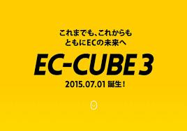 IT留学のグローバルITアカデミーEC-CUBE3のキャッシュ無効の画像