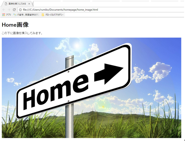 home‗image
