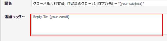 mailsetting5