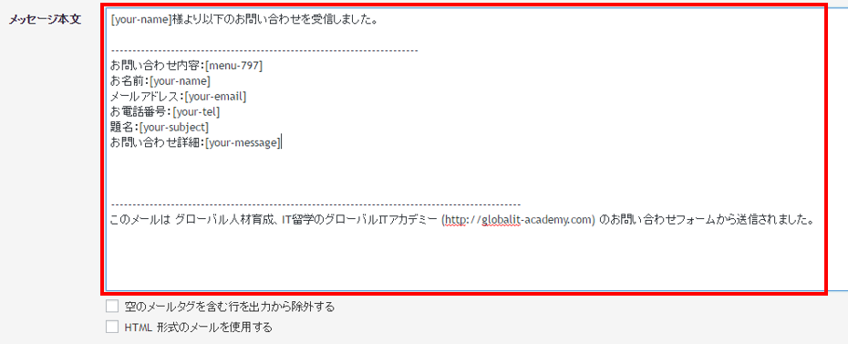 mailsetting6