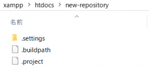 7で指定した保存先にリポジトリのデータが入っている画面