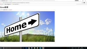 ホームページに挿入した画像。サイズ変更前。