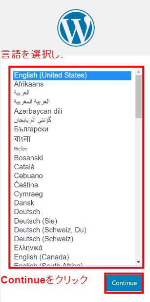 WordPress設定:再度言語を選択し、Continueをクリックする画面